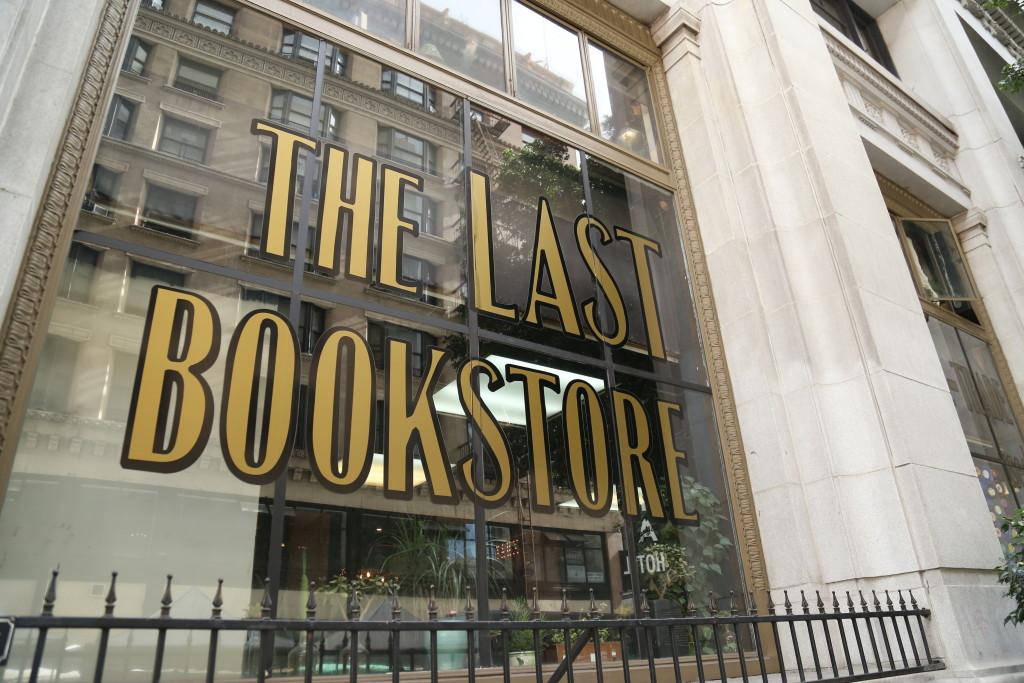 the-last-bookstore-los-angeles